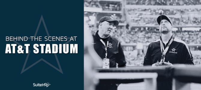 Inside the Suites at Cowboys Stadium